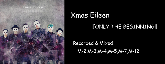Xmas Eileen ONLY THE BEGINNING